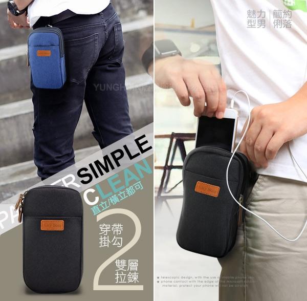 CITY for ZenFone MAX Pro ZB602KL/ZB601KL 魅力型男手機腰掛皮套 (直立橫立都可)
