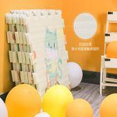 寶寶爬行墊加厚無味嬰兒客廳拼接家用兒童墊子泡沫地墊爬爬墊拼圖