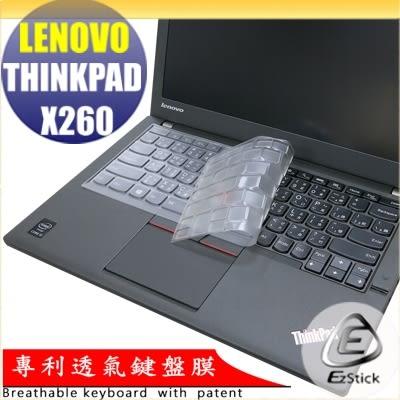 【EZstick】Lenovo ThinkPad X260 專用 專利透氣奈米銀抗菌TPU鍵盤保護膜