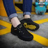夏季登山鞋休閒運動旅遊鞋男戶外徒步鞋網面透氣輕便防滑爬山單鞋  糖糖日系森女屋