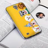 Samsung Galaxy J N075T 手機殼 硬殼 狗狗家族