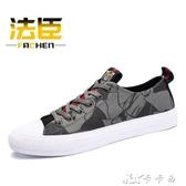 鞋子男帆布鞋韓版潮流休閒鞋百搭運動鞋男士低筒潮鞋 卡卡西