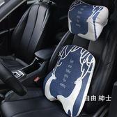 汽車腰靠腰枕腰墊靠背護腰車用座椅記憶棉透氣四季頭枕腰靠墊套裝(七夕禮物)WY