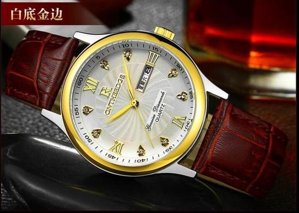 正品超薄防水精鋼帶石英男女手表男士腕表送皮帶學生女士男表手表