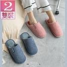 棉拖鞋 女家居家用情侶秋冬季室內保暖防滑厚底月子鞋毛毛拖鞋男士 - 古梵希
