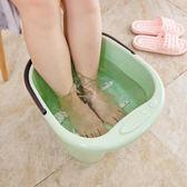 加厚泡腳足浴盆按摩泡腳桶家用塑料泡腳盆洗腳盆加高洗腳足浴桶TBCLG