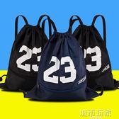 籃球包  籃球包籃球袋網袋足球包束口袋抽繩雙肩包男女運動健身休閒訓練包 下標免運
