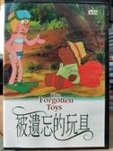 挖寶二手片-T04-278-正版DVD-動畫【被遺忘的玩具 特別篇】國英語發音(直購價)