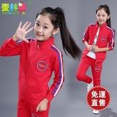 童裝女童秋裝新款兒童運動休閒套裝中大童女裝秋季春秋兩件套 小宅妮
