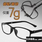 男款女款超輕TR90全框眼鏡架眼鏡框平光鏡配成品眼鏡 艾莎