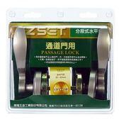 鋅合金水平鎖/砂鎳CF0SS82