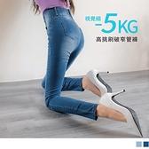 《BA6131》視覺-5KG。排釦塑腹高挑窄管牛仔褲 OrangeBear
