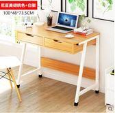 M-【億家達】簡約電腦桌台式家用 書桌簡易寫字桌子多功能帶抽屜辦公桌(100CM)