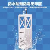浴室置物架 塑料落地衛生間收納柜洗手間儲物柜衛 KB3177【歐爸生活館】TW