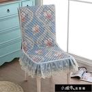 連幫椅坐墊椅子坐墊靠墊一體墊防滑四季餐桌椅子套罩連身椅墊【快速出貨】