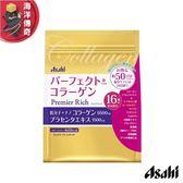 【海洋傳奇】【日本出貨】日本Asahi 朝日 黃金版 金色加強版 膠原蛋白粉 378g / 50日份(大袋裝)