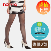 non-no儂儂褲襪 (7雙)80D輕壓力褲襪 (儂儂2號褲襪)-7752