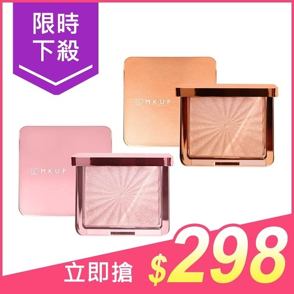 MKUP美咖 天使高光提亮盤(6.5g) 款式可選【小三美日】原價$350