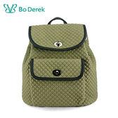 【Bo Derek 女包】經典菱格紋水桶後背包-綠色