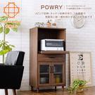 【Sato】POWRY晴坡小宅一抽二門電...