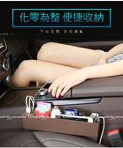 【車載置物盒充電款】汽車用座椅夾縫收納盒 駕駛座旁縫隙儲物盒 手機卡片置物 有2個充電USB