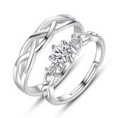 結盟情侶戒指 韓版時尚流行手飾品對戒 女開口指環《小師妹》ps518