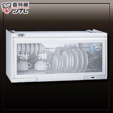【買BETTER】喜特麗烘碗機 JT-3680Q臭氧殺菌電子鐘懸掛式烘碗機(80公分)★送6期零利率★