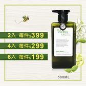 【團購限定】植草遇-自然草本健康洗髮沐浴露500ML (賠本出清)