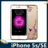 iPhone 5/5s/SE 閃鑽秘密花園保護套 軟殼 女神系列 電鍍貼鑽 超薄0.6mm全包款 手機套 手機殼
