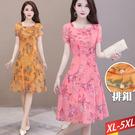 方領鑽釦印花洋裝(2色) XL~5XL【...