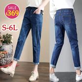 BOBO小中大尺碼【3357】寬版雙線條哈倫褲七八分褲 S-6L 現貨