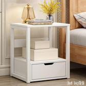 簡易床頭柜簡約現代經濟型臥室收納床邊小柜子特價儲物多功能組裝 QQ10535『bad boy時尚』