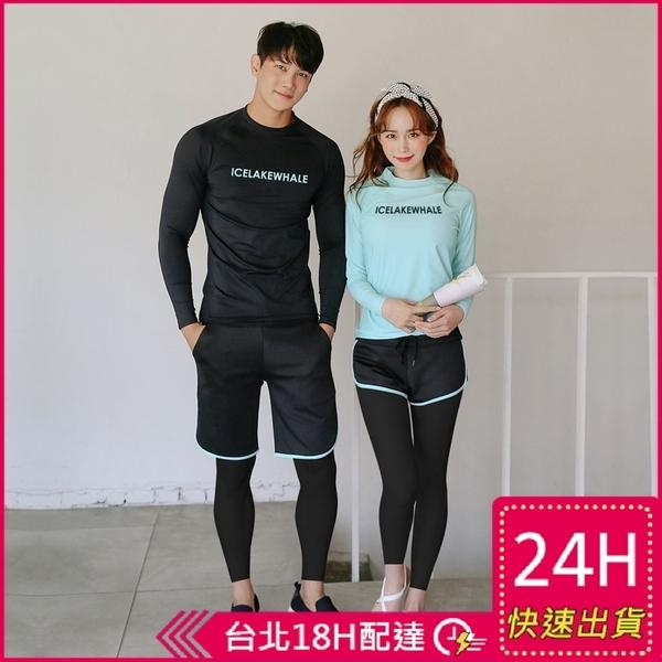 【現貨】梨卡 - 情侶款情侶泳衣女款長袖防曬五件式多件式加大尺碼潛水衣水母衣泳裝CR683