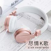 有線耳機頭戴式音樂k歌帶麥有線控手機電腦耳麥可愛女韓 生活樂事館