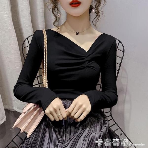 黑色打底衫女內搭年秋冬新款洋氣v領小衫修身顯瘦長袖t恤上衣 聖誕節全館免運
