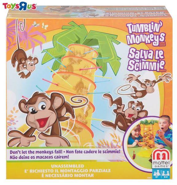 玩具反斗城 MATTEL 跳跳猴大挑戰