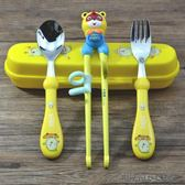 幼兒童筷子訓練筷寶寶學習練習筷 易樂購生活館