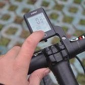 公路自行車有線馬錶帶延長架