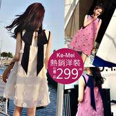 克妹Ke-Mei【AT53744】玲奈法式渡假風花蕾絲美背傘擺小洋裝