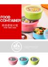 圓形防滑不鏽鋼保鮮盒/水果盒/飯盒/餐盒/兒童碗 730ml*3(隨機色)
