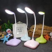 臺式USB充電觸摸檯燈折疊迷你led檯燈學生學習護眼檯燈《小師妹》dj46