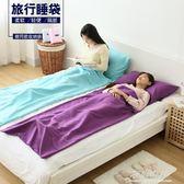 戶外夏季野營超輕防潮輕便保暖睡袋帳篷薄款成人室內單人便攜被子 完美情人精品館