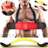 二頭彎舉板.啞鈴肱二頭肌訓練板舉重訓重量訓練機配件運動健身器材健身房專用配件哪裡買ptt