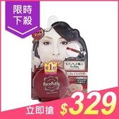 SANA 莎娜 毛孔職人柔焦蜜粉餅(9.2g)【小三美日】$399