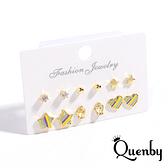 Quenby 925純銀 12件組簡約百搭迷你鋯石貼耳耳環/耳針-C款