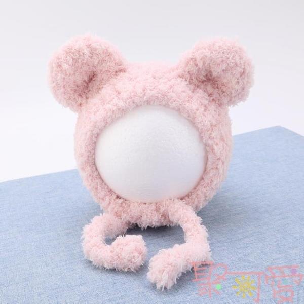 寶寶帽子可愛手工嬰兒護耳帽男女童兒童毛線帽【聚可愛】