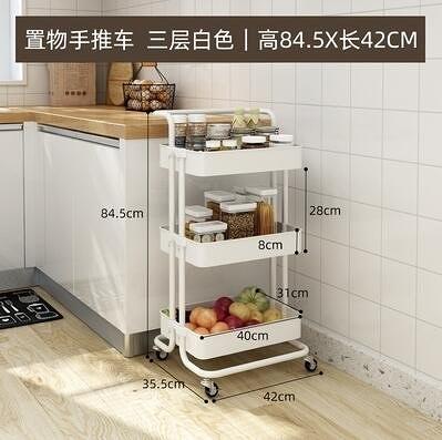 浴室收納儲物架廚房置物架手推車帶輪可移動落地多層蔬菜架
