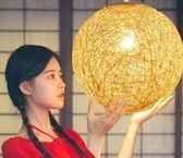 麻球藤藝球形創意田園個性鳥巢燈具KM2767『愛尚生活館』
