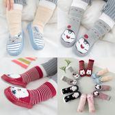 新年鉅惠 寶寶襪子全棉加厚保暖毛圈寶寶學步襪 防滑底兒童地板襪