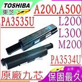 TOSHIBA 電池(原廠9芯) A500,A505,A505D,L350,L450,L455,L455D,L305,L305D,L550,L555D,PA3533U,PA3534U